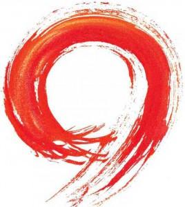 by dogen essay zen